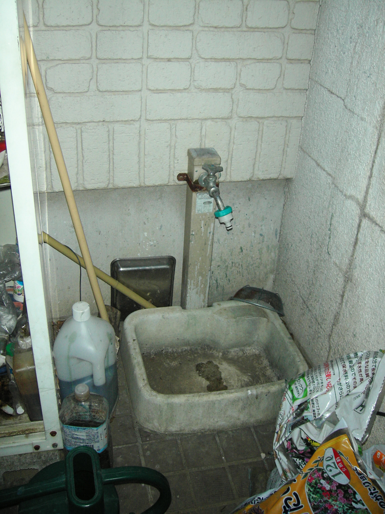 施工前の立水栓