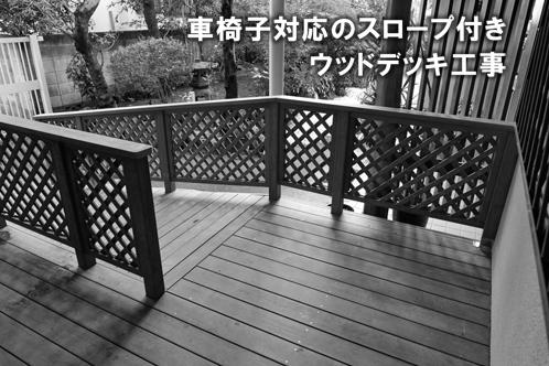 kawaguchi06